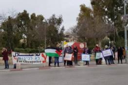 المظاهرة الأسبوعية في حي الشيخ جراح ضد الاستيطان مستمرة منذ عشر سنوات