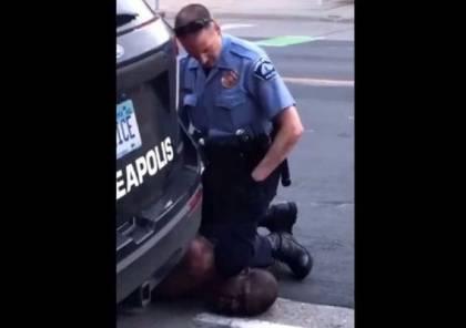 الافراج  عن شرطي متهم في قضية مقتل جورج فلويد