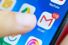 غوغل تعلن عن تحول كبير في منصة Gmail