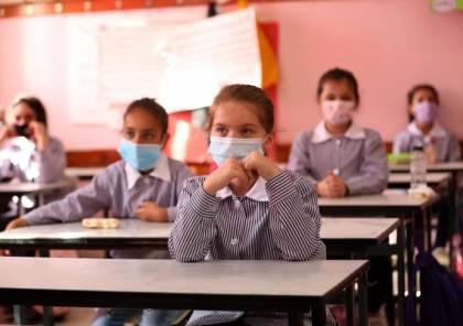 """تعليق الدراسة بعدد من المدارس في تربية جنين بسبب """"كورونا"""""""