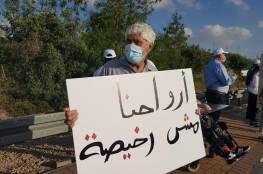 """إضراب عام واستقالات جماعية... عرب 48 """"ينتفضون"""""""