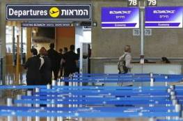 خطة الرحلات الجوية الإسرائيلية: 600 مسافر إلى اليونان أسبوعيا بدون حجر صحي
