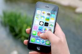 أنباء سارة لمستخدمي هواتف آيفون القديمة!