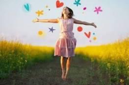 دراسة تحدد وقت الفراغ الذي نحتاجه يوميا لنكون سعداء