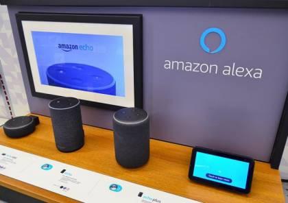 المساعد الرقمي الصوتي أليكسا يرصد جودة النمو والطعام للمستخدمين