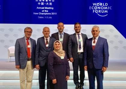 المنتدى الاقتصادي في الصين فرصة للتشبيك بين الريادي الفلسطيني والعالمي