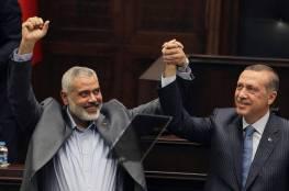 """حماس ترد على ما نشرته """"التايمز"""" البريطانية عن علاقتها مع تركيا"""