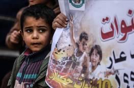 """""""الحراك الوطني"""" تتهم أطرافاً بينها الاحتلال والسلطة بالمشاركة في حصار غزة"""