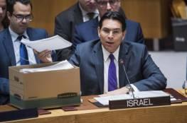 """مندوب إسرائيل: لا فرص للسلام ما دام """" ابومازن"""" في السلطة"""