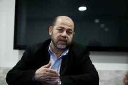 أبو مرزوق: حريصون على الاستفادة الكاملة من الموارد الطبيعية على أرض الوطن