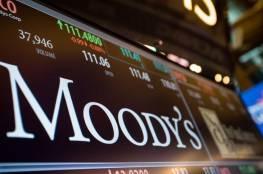 """""""موديز"""" تخفض تصنيف ديون بريطانيا لضعف النمو الاقتصادي"""