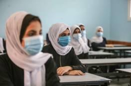 """لتفادي إغلاق المدارس.. """"نصيحة"""" من منظمة الصحة العالمية"""