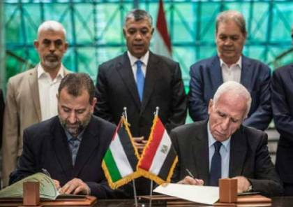 فتح تلوم القاهرة و المخابرات المصرية تضغط لعقد لقاء ثنائي بين الحركة وحماس
