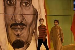 السعودية تستلم شحنتين من لقاحات كورونا