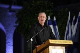 غانتس يواجه موجة انتقادات لاذعة بسبب إعلانه ست مؤسسات فلسطينية كمنظمات إرهابية
