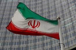 """""""وول ستريت جورنال"""": إيران تضع شرطاً جديداً للعودة إلى الاتفاق النووي"""