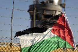 مسؤولون إسرائيليون: لن نوافق على الإفراج عن أسرى فلسطينيين أدينوا بتنفيذ عمليات قُتل