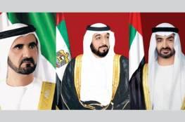 جالياتنا الفلسطينية في الامارات: نثمن دور ابو ظبي في دعم قضية فلسطين.. ونرفض لغة التخوين