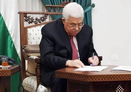 الرئيس يهاتف عباس زكي