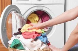 احذروا.. غسالة الملابس تلحق الضرر بصحتكم اذا تجاهلت هذا الأمر !