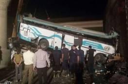 وفاة 11 مصريا في حادث سير جنوبي القاهرة