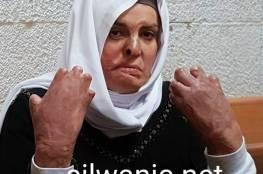 """غزة: خيمة دعم وإسناد للأسيرة الجريحة """"إسراء جعابيص"""""""