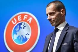 اليويفا يساعد الأندية الأوروبية بمبلغ كبير لمواجهة أزمة كورونا