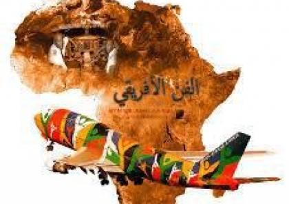 انطلاق منتدى الأقصر الأول للفنون الأفريقية في فبراير المقبل