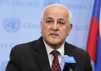 """منصور: """"عدم الانحياز"""" تلتحق بالمجموعة العربية والإسلامية بطلب عقد اجتماع الجمعية العامة للأمم المتحدة"""