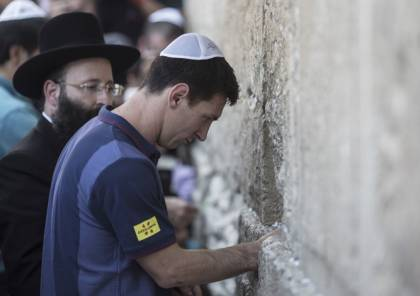 ميسي ينضم إلى أشد الأندية الإسرائيلية عنصرية