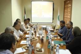 وفد من البنك الدولي ومركز تطوير المؤسسات الأهلية يزور جمعية الهلال الاحمر بغزة