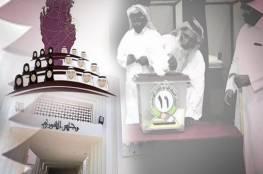 بدء انتخابات مجلس الشورى في قطر
