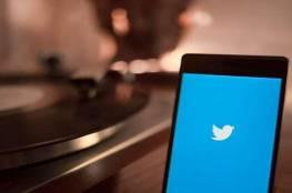"""""""تويتر"""" تستعد لإطلاق ميزة المحادثات عبر تطبيقها"""