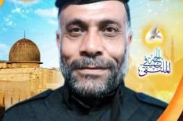 سرايا القدس تنعي احد مجاهديها في لواء غزة