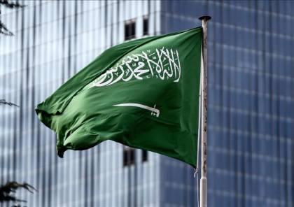 رئاسة أمن الدولة السعودية: أحبطنا العديد من العمليات الإرهابية (فيديو)