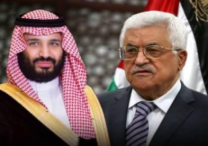 تفاصيل جديدة حول استدعاء بن سلمان لعباس الى الرياض قبل قرار القدس