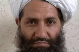 """الزعيم الأعلى لـ""""طالبان"""" هبة الله آخوند زاده رئيسا لحكومة أفغانستان"""