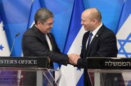 هندوراس تفتتح سفارتها في القدس المحتلة.. وبينت يهدد غزة