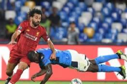 فيديو.. نابولي يخطف فوزاً ثميناً على ليفربول في قمة دوري الأبطال