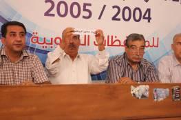 سحب قرعة بطولة الناشئين 2004-2005