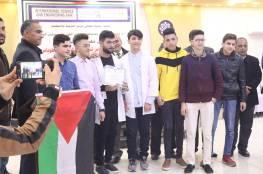 طوباس: إعلان نتائج مسابقة معرض فلسطين للعلوم والتكنولوجيا 2020