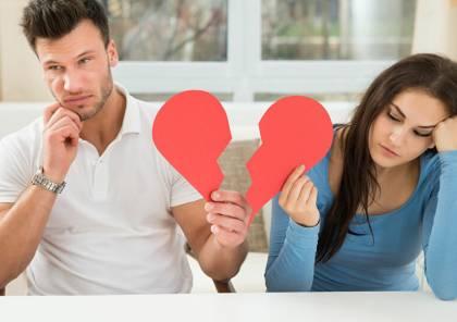 استراحة الطلاق ومدى أهميتها