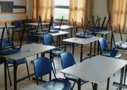 تربية بيت لحم تغلق مدرستين وشعب صفية بسبب كورونا