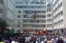 غزة: الحملة الوطنية تدعو الجامعات الى تأجيل دفع الأقساط الجامعية
