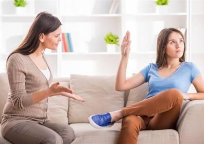 طرق التعامل مع المراهقة العصبية