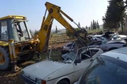 الشرطة تضبط وتتلف 21 مركبة غير قانونية بمحافظة نابلس