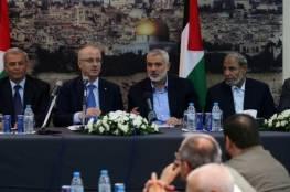 غزة: الإعلام الحكومي يدعو لضبط التسريبات حول المصالحة