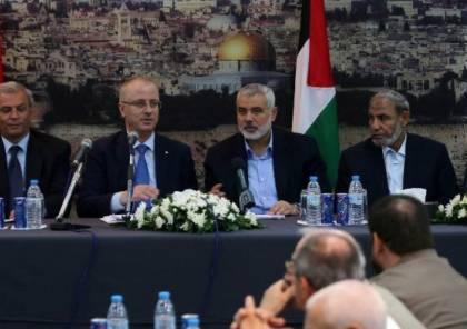 صحيفة:  بدء المشاورات لتشكيل حكومة وفاق وطني فلسطينية جديدة