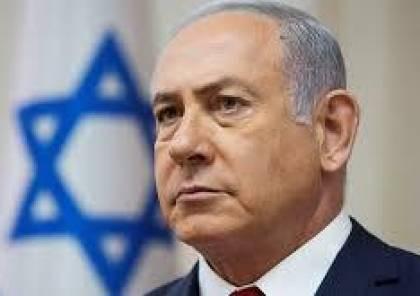 نتنياهو:  مفاوضات الائتلاف عالقة ولا يوجد اي تقدم