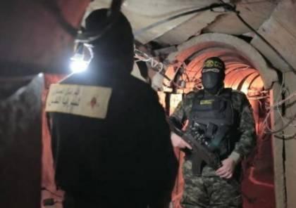 بالصور: سرايا القدس تنشر صورًا لوحدة النخبة من داخل الأنفاق